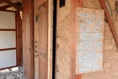 Lo storico Compost Toilette